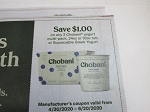 15 Coupons $1/2 Chobani Yogurt Multi Pack 24oz or 32oz tubs 6/20/2020