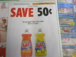 15 Coupons $.50/1 Ajax Ultra Dish Liquid 28oz DND 7/11/2020