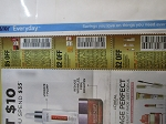 15 Coupons $5/2 Loreal Paris Revitalift + $2/1 Paris Skincare or Sublime Bronze + $2/1 Paris Age Perfect 9/26/2020
